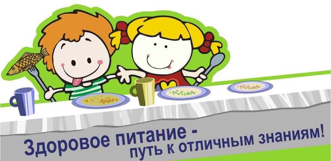 Картинки по запросу картинка столовая школьная